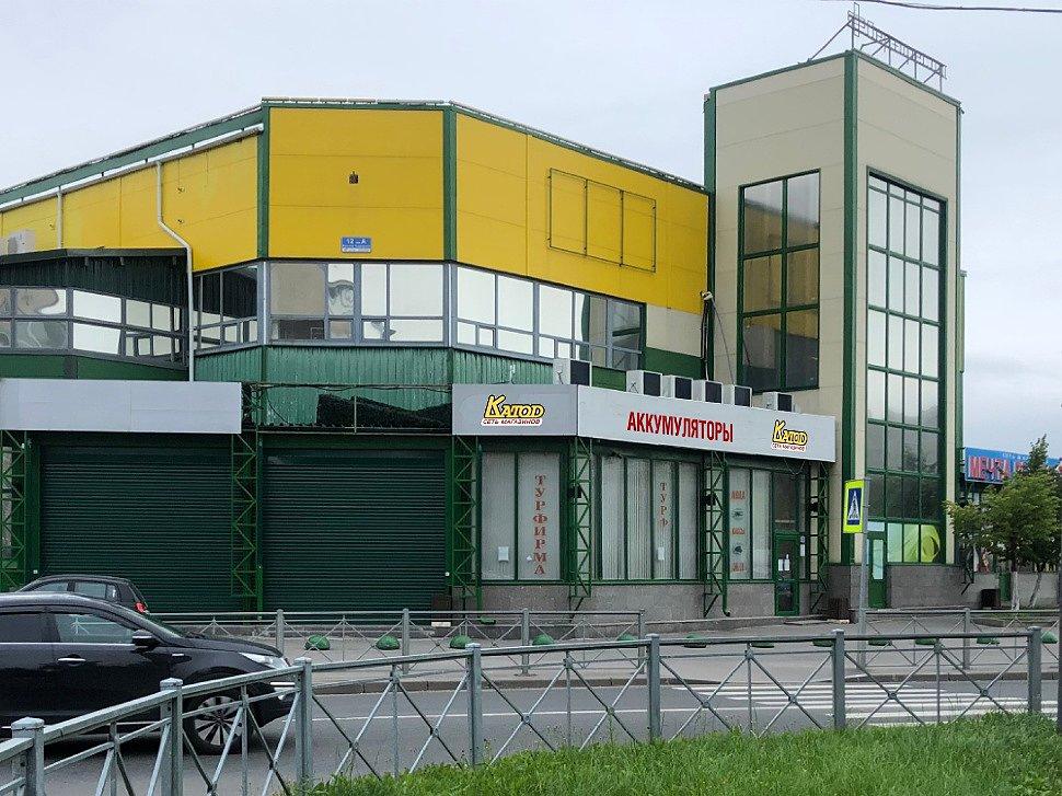 "Магазин ""Катод"" в Колпино"
